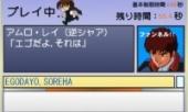 Typing of the 名言? ガンダムシリーズ編